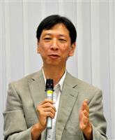 東大の藤田誠教授にウルフ賞 ノーベル賞の有力候補に浮上