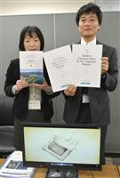 長崎県が「潜伏キリシタン」世界遺産登録へ力 アニメやパンフ制作でPR