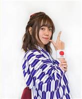 【告知】「愛国の歌姫」山口采希さんコンサート開催~4月10日 大阪で