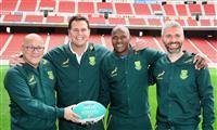 【ラグビーW杯】「プレーできるのが光栄」 南アフリカ代表関係者が豊田スタジアム視察