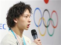 【平昌五輪】平野歩夢、スケボー参戦「時間なくハードだが。可能性あれば」 東京五輪挑戦を検討