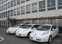 【ビジネスの裏側】電気自動車が「発電所」に 電力会社で進む需給調整の実証実験