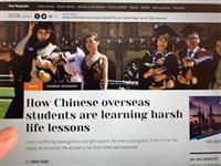 【エンタメよもやま話】中国人留学生、米国に35万人…さらに愛国的に、「自由を感じた」女…