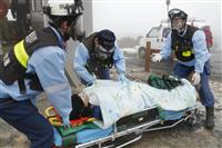 阿蘇火口で規制解除へ訓練 濃霧の中、市職員ら40人参加
