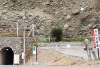 「落ちそうで落ちない石」落ちた…受験生の間で話題、天然記念物、島根・石見畳ケ浦の崖