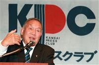 """ラグビーW杯は「世界交流のチャンス」 """"空飛ぶウイング""""坂田好弘さん講演"""
