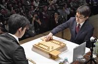 【将棋】朝日杯準決勝で藤井聡太五段が羽生棋聖に勝利 午後、決勝進出
