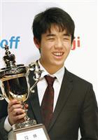 【将棋】藤井聡太五段が中学生初の棋戦優勝 朝日杯オープン、六段に昇段