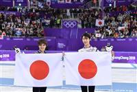 (左から)宇野昌磨と羽生結弦 =17日、韓国・江陵(納冨康撮影)