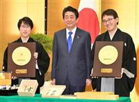 【産経抄】羽生棋聖と藤井新六段が歩む、孤高の道 2月19日