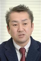 【正論】皇位継承の儀式における「課題」 麗澤大学教授・八木秀次