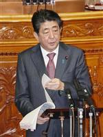【風を読む】首相が安保の現実を語る時代 論説副委員長・榊原智