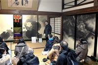 【関西の議論】大混雑の京都に「奥の手」 隠れ寺発掘や時差拝観、夜間観光も