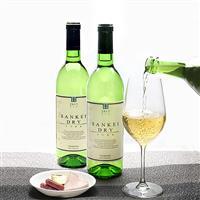 限定1500本 辛口産経ワインがいよいよ販売開始