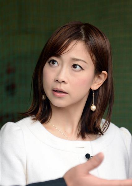 フリーアナウンサーの松尾翠さん...