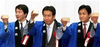 【野党ウオッチ】民進・大塚耕平代表就任100日、調整不足で結果出せず 「桜が咲く頃」に…