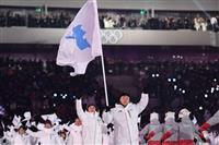 """北朝鮮、平昌五輪の""""ほほえみ外交""""という虚飾の裏側--それでも止まぬサイバー攻撃と、韓…"""