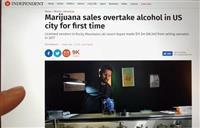 【エンタメよもやま話】大麻「合法」進む米国、売り上げが酒を上回る街も登場