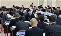 大阪都構想の法定協、都構想の区割り絞り込んで議論へ
