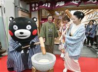 くまモンと石川さゆりさんが復興願い餅つき
