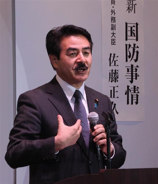 「我が国の最新国防事情」と題して講演する佐藤参院議員