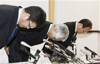 【西論】京大・阪大 入試ミス 解答例公表し公正性の担保を