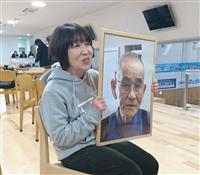 「鈴木夕湖 母」の画像検索結果