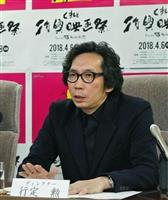 熊本で4月「復興映画祭」 行定監督「勇気や力たたえる」