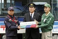 日本郵便・ヤマト運輸・宮崎交通が路線バス相乗りで効率化 運転手不足解消へ