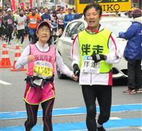 【東京マラソン】視覚障害者のランナーが「風を感じる」瞬間…五輪は理解深まる好機