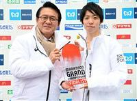 【東京マラソン】初の日本人2人同時6分台、GC出場6人獲得 瀬古リーダー「復活へ、やっ…