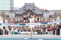 【東京マラソン】設楽悠太、異端の偉業 30キロ以上走らず日本新