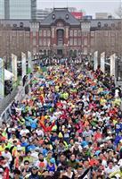 【東京マラソン】完走率、0.3ポイント増の96.3%