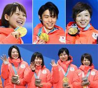 【産経抄】金メダルよりうれしい娘の成長 2月26日