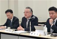 【平成30年春闘】電機大手労使に聞く 野中電機連合中央執行委員長「消費活性化へ 賃上げ…