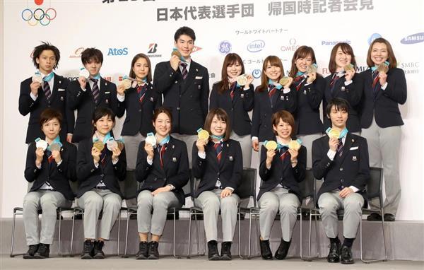 http://www.sankei.com/images/news/180226/prm1802260007-p7.jpg