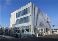 省エネを徹底した白鷺電気工業の新本社ビル=熊本市東区(三菱電機提供)