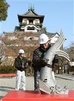 落雷で破損、愛知・犬山城の国宝天守に新しゃちほこ取り付け工事