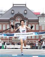 【東京マラソン】1億円ゲットの設楽悠太「半端なく嬉しい」