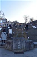 【日本再発見 たびを楽しむ】黄金・白銀の湯 レトロさが人気~伊香保温泉(群馬県渋川市)