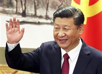 【産経抄】中国の「民の主」となった習近平国家主席 2月27日