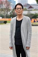 【大杉漣さん死去】日テレ「ぐるナイ・ゴチ」の大杉漣さん後任は未定