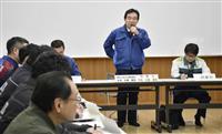 阿蘇山中岳第1火口、立ち入り規制28日解除