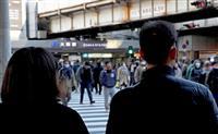 「スリ眼」の見抜き方、尾行法、身の隠し方…スリ捜査、若手育成急務 東京五輪・ラグビーW…