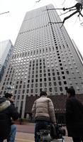 【リニア入札談合】大成元常務ら本格聴取 ゼネコン4社立件へ 東京地検