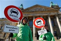 ドイツ、ディーゼル車の市街地乗り入れ禁止は「合憲」