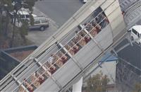 USJのコースターが緊急停止、電気系統トラブルか 乗客35人はレール脇通路から降車