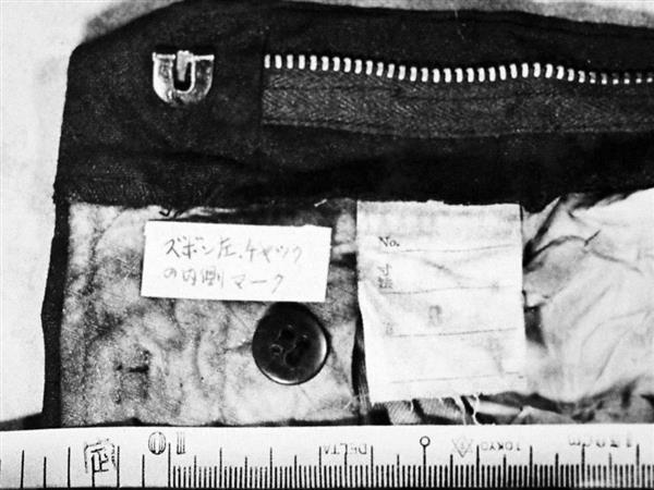■浜松市part32■   (slip無し本スレ) [無断転載禁止]©2ch.netYouTube動画>44本 ->画像>612枚