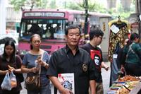 【話の肖像画】タイ警察大佐・戸島国雄(4) 妻からもらった第二の人生