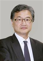 【北朝鮮情勢】北担当のジョセフ・ユン米特使辞任 「テロ支援国家」再指定に不満か 米政府…